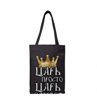 Сумка-шоппер Царь Эдуард