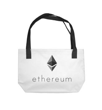 Пляжная сумка Ethereum