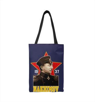 Сумка-шоппер Черноморское высшее военно-морское училище им. Нахимова