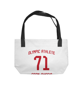 Пляжная сумка Ковальчук Форма на Олимпиаде 2018 Гостевая