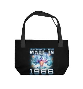 Пляжная сумка 1986