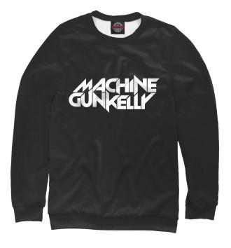 Женский Свитшот Machine Gun Kelly