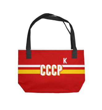 Пляжная сумка Сборная СССР (Быков)