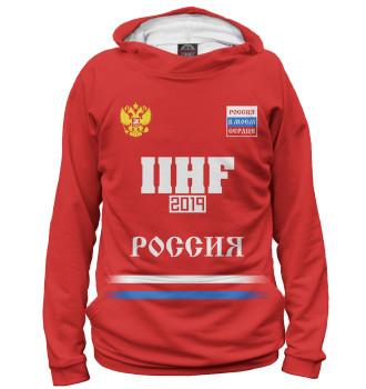 Мужское Худи Сборная России