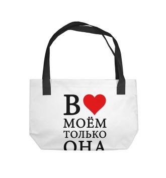 Пляжная сумка В сердце моём
