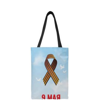 Сумка-шоппер 9 мая