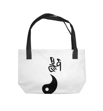 Пляжная сумка Инь
