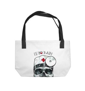 Пляжная сумка Пилюлькин