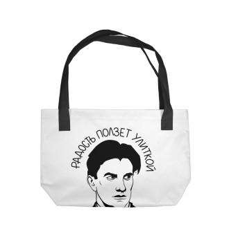 Пляжная сумка Маяковский