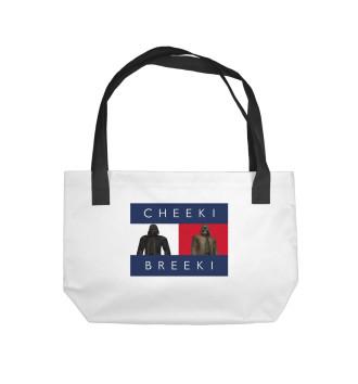 Пляжная сумка Сталкер чики-брики