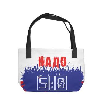 Пляжная сумка 5:0 - надо повторить !!!