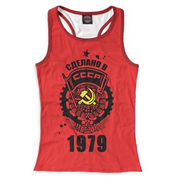 Женская Борцовка Сделано в СССР — 1979