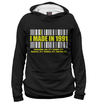 Женское Худи I MADE IN 1991