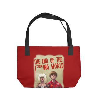 Пляжная сумка Конец *****го мира