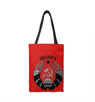 Сумка-шоппер Андрей сделано в СССР