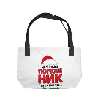 Пляжная сумка Помощник Деда Мороза