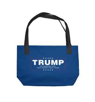 Пляжная сумка Трамп
