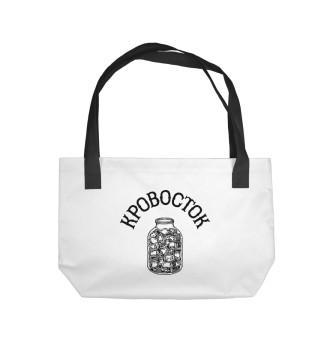 Пляжная сумка Кровосток