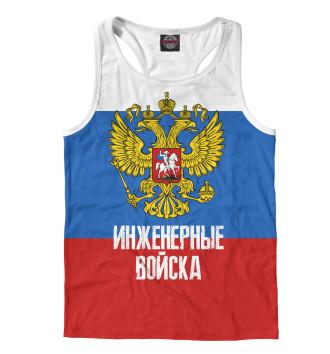 Мужская Борцовка Инженерные войска России