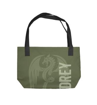 Пляжная сумка Андрей и дракон