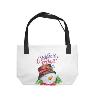 Пляжная сумка С Новым годом
