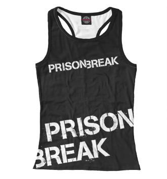 Женская Борцовка Prison Break