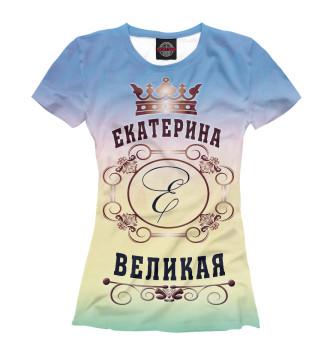 Женская Футболка Екатерина Великая