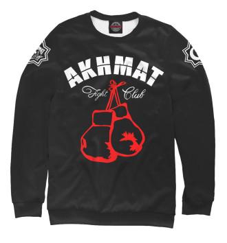 Женский Свитшот Akhmat Fight Club