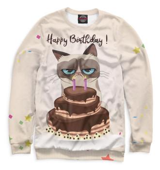 Женский Свитшот Happy Birthday!