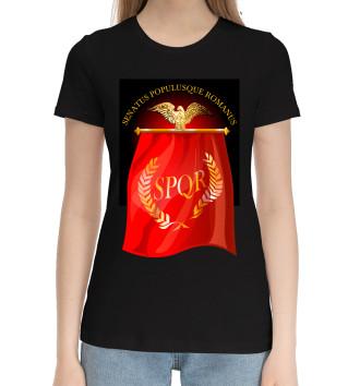 Женская Хлопковая футболка Символ Древнего Рима