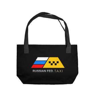 Пляжная сумка Russian Federation Taxi