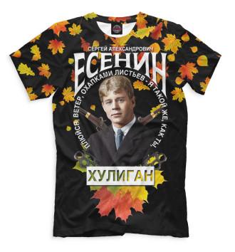 Мужская Футболка Сергей Есенин