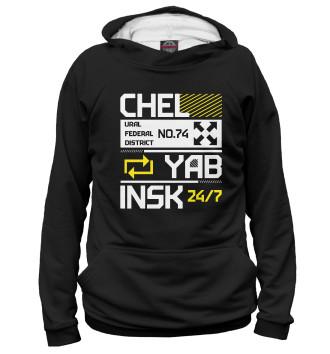 Женское Худи Челябинск Tech