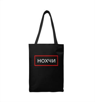 Сумка-шоппер Noxchi Police