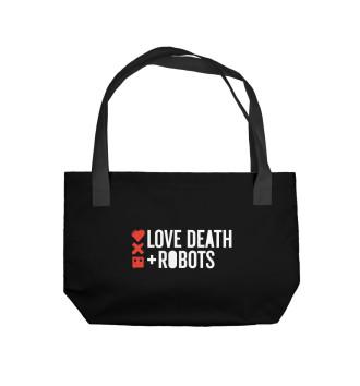 Пляжная сумка Любовь, смерть и роботы