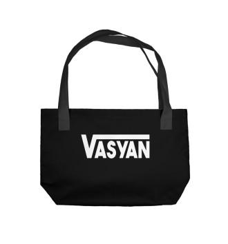 Пляжная сумка Vasyan