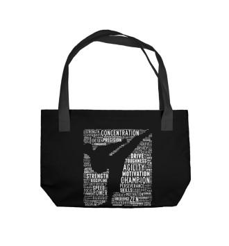 Пляжная сумка Каратэ
