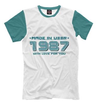 Мужская Футболка Made in USSR 1987