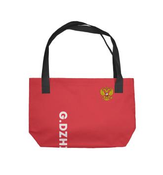 Пляжная сумка Георгий Джикия