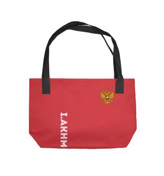 Пляжная сумка Ильзат Ахметов