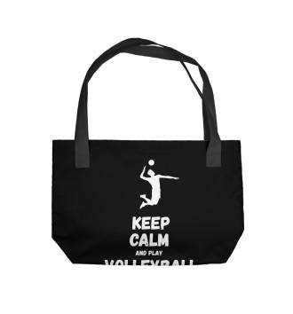 Пляжная сумка Keep calm and play volleyball