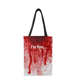 Сумка-шоппер I'm fine
