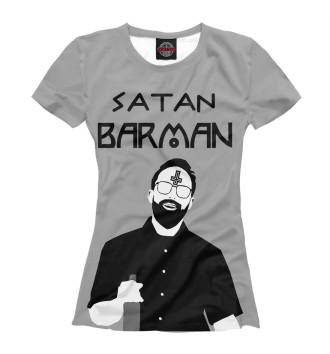 Женская Футболка Satan Barman