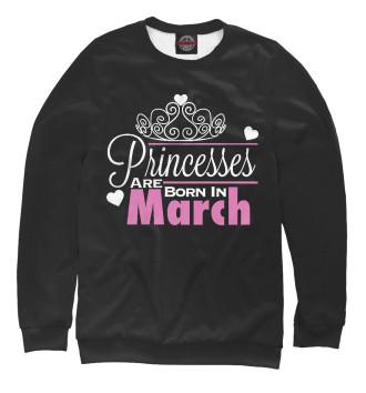 Женский Свитшот Принцессы рождаются в марте
