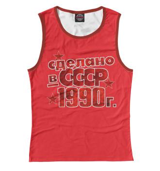 Женская Майка Сделано в СССР 1990