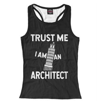 Женская Борцовка Доверься мне, я архитектор