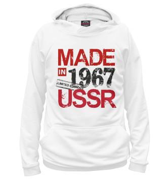 Женское Худи Made in USSR 1967