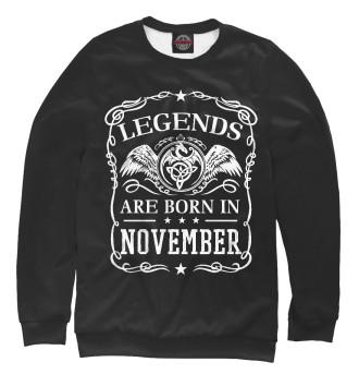 Женский Свитшот Легенды рождаются в ноябре