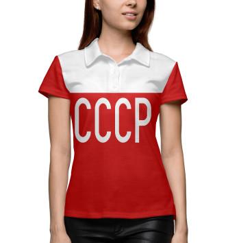Женское Поло СССР ( стиль В. Бобров)