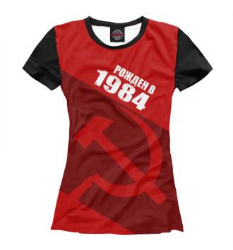 Женская Футболка 1984